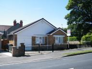 2 bedroom Detached Bungalow in Brancaster Drive...
