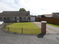 Mckenzie Place Detached Bungalow for sale