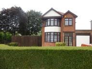 3 bedroom Detached house for sale in Cranes Park Road...