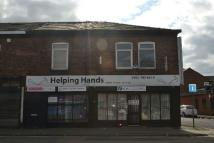 Shop in Bolton Road, Pendlebury...