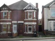 2 bedroom Terraced property in Queens Road, Nuneaton...