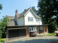 7 bed Detached property in Kendal Avenue, Epping...