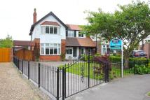 semi detached property for sale in The Link, Hull, HU4