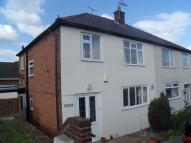 semi detached home in Aston Hill, Aston...
