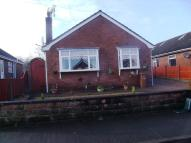 3 bedroom Detached Bungalow in Highland Avenue, Aston...