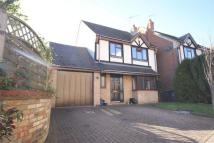 4 bed Detached property for sale in Elmhurst Gardens...
