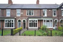 Terraced property for sale in Deansgrove, Grimsby