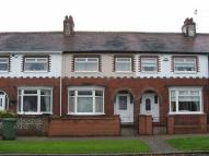 Terraced home for sale in Stratford Avenue, Grimsby