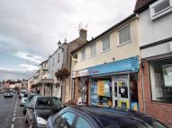 Commercial Property to rent in High Street, Thornbury...