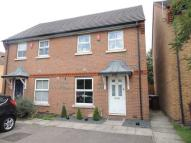 2 bedroom End of Terrace property in Chafford Hundred