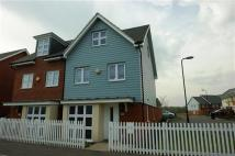 4 bedroom End of Terrace house for sale in Bantry Road, Cippenham...
