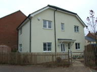 house for sale in Lydbrook Lane...