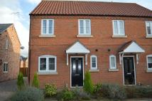 3 bed semi detached house for sale in Lime Crescent...