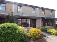 Allenvale Gardens Terraced house to rent