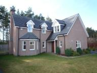 5 bed Detached property to rent in Oak Tree Avenue...