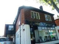 2 bedroom Flat to rent in Nuthall Road...