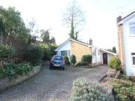 Detached Bungalow for sale in WEST END