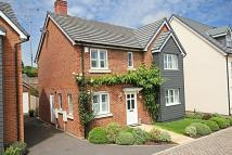 Detached house for sale in 39 Saffron Crescent...