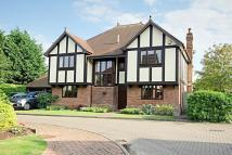 5 bed Detached house for sale in 1 Maze Green Heights...