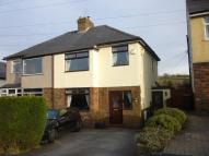 semi detached house to rent in BROOKLANDS ROAD...