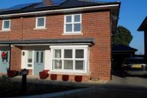 4 bed semi detached property in Cherry Garden Lane...