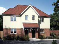 2 bedroom semi detached home for sale in Reigate, Surrey