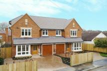 5 bed semi detached property for sale in FARNHAM COMMON *Only One...