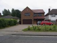 Detached property in Crays Hill, Crays Hill
