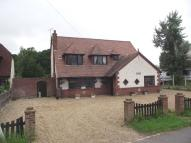 4 bed Detached house in Oak Avenue, Crays Hill...