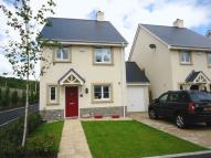 Grants Close Detached house to rent