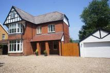 7 bed Detached property for sale in Heol Isaf, Radyr