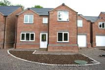 4 bedroom new home in Oak Tree Gardens...