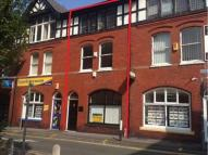 Shop to rent in 16 Post Office Avenue...