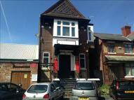 Bar / Nightclub to rent in 11a West Street...