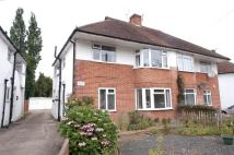 Maisonette to rent in Penenden Court...