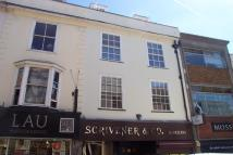 Flat to rent in Gabriels Hill, Maidstone...