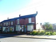 End of Terrace property in GROVE TERRACE, Durham...