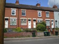 Swan Lane house