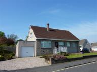 4 bed Detached home for sale in Abercorn Drive, Hamilton...