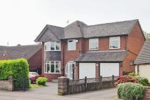 Detached home for sale in Norton Green Lane...