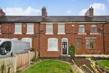 Littleworth Road Terraced house to rent