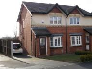 semi detached home in Lowerbrook Close, Horwich