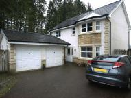 Detached home in Substantial 5 bed...
