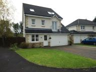 5 bedroom Detached home for sale in 5 bed detached family...