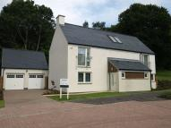 4 bedroom Detached house for sale in Stunning 4 Bed Detached...