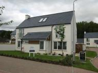 Detached house for sale in Fabulous 4 Bed Detached...
