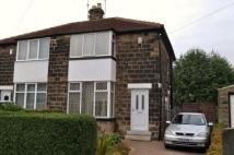2 bed semi detached house in Renton Avenue, Guiseley...