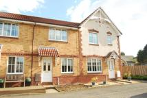 Terraced home in Oak Grove, Chapelhall...