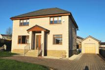 5 bed Detached home to rent in Strathearn Drive, Plains...