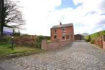 4 bedroom Detached property in Bannister Green Farm...